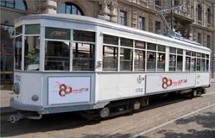 Tram Bianco